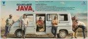 Album Cinema Operation Java 4828
