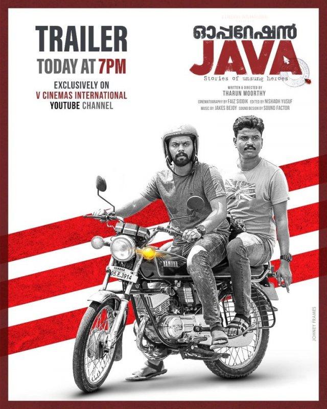 Film Operation Java Recent Pic 94