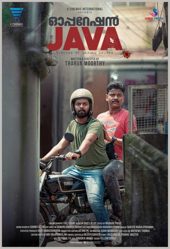 Latest Wallpapers Film Operation Java 5515