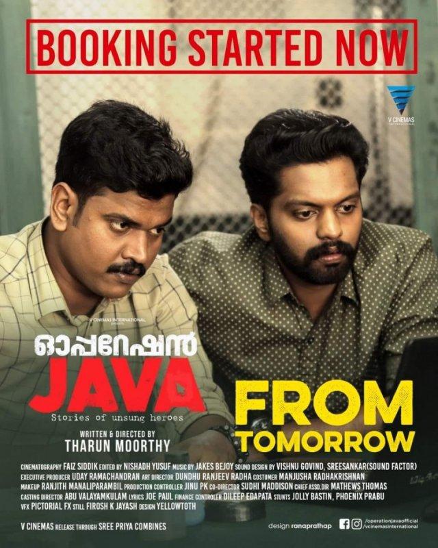 Movie Operation Java Latest Galleries 785