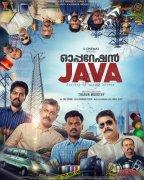 New Wallpaper Operation Java 6897