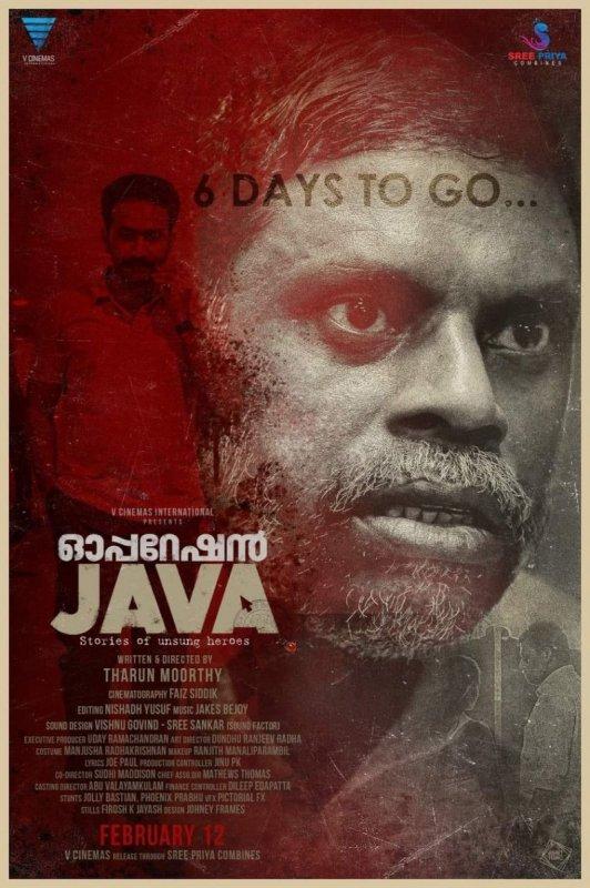 Operation Java Malayalam Movie Feb 2021 Wallpaper 9080