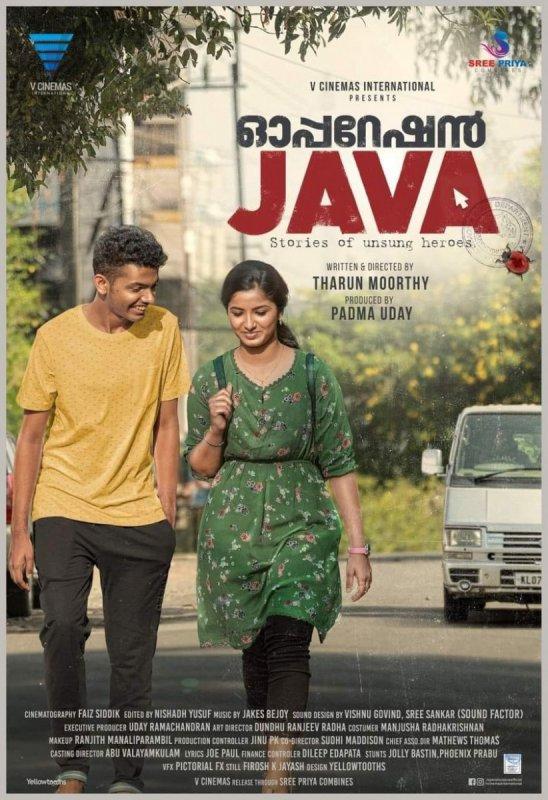 Recent Album Cinema Operation Java 9777