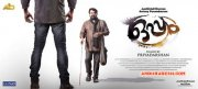 Mohanlal Oppam Movie Wallpaper 256