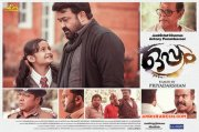 Movie Still Mohanlal Oppam 270
