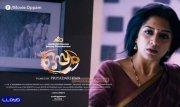 Recent Pics Oppam Malayalam Cinema 559