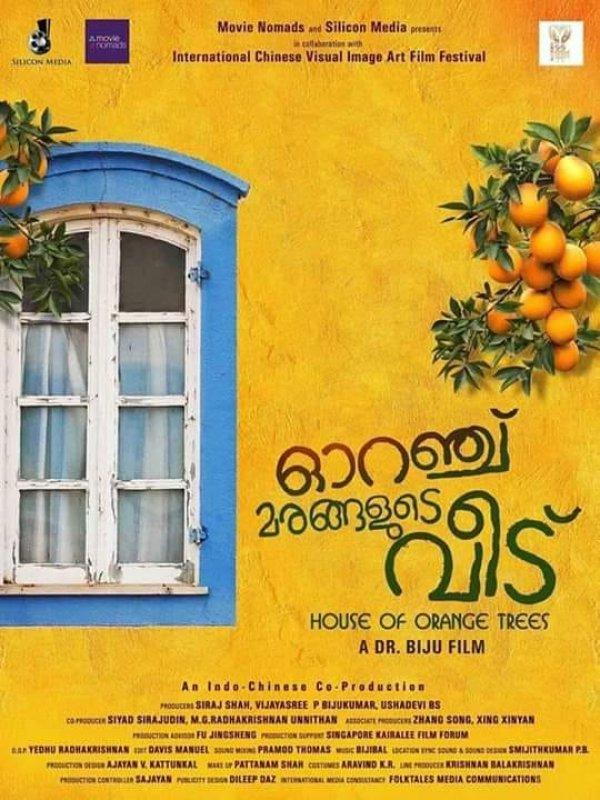 2019 Image Orange Marangalude Veedu Cinema 6644