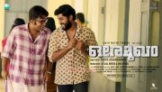 Aju Varghese Dhyan Sreenivasan Movie Still 628