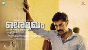 Malayalam Cinema Ore Mukham Pics 5915
