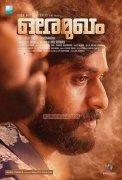New Photo Ore Mukham Malayalam Film 5559