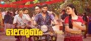Ore Mukham Malayalam Movie Latest Picture 3137
