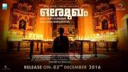 Recent Image Ore Mukham Malayalam Cinema 2986