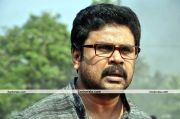 Dileep Pictures 6