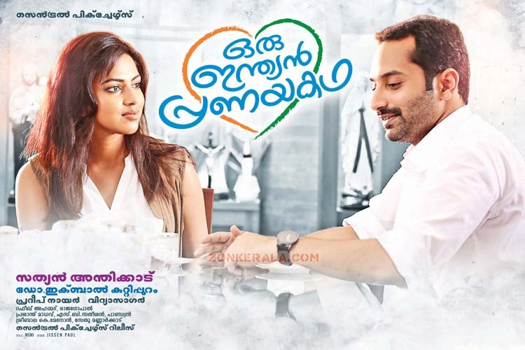 Amala Paul Fahad Fazil Oru Indian Pranayakadha Poster 172 - Malayalam Movie  Oru Indian Pranayakadha Stills
