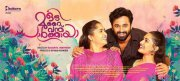 Malayalam Cinema Oru Murai Vandhu Parthaya 2016 Albums 3278