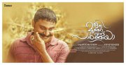 Malayalam Film Oru Murai Vandhu Parthaya Latest Stills 1721