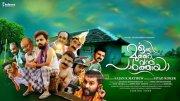 New Gallery Malayalam Cinema Oru Murai Vandhu Parthaya 1728