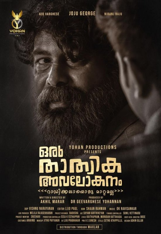 Still Oru Thathvika Avalokanam Malayalam Movie 6878