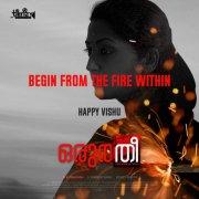 Apr 2020 Albums Oruthee Malayalam Film 2505