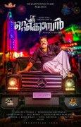 Malayalam Film Ottakkomban Recent Albums 7818