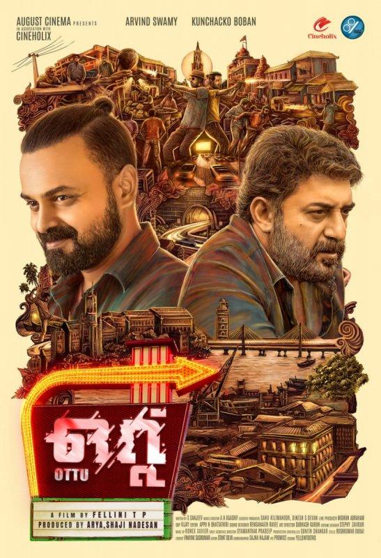 Recent Pictures Ottu Malayalam Cinema 839