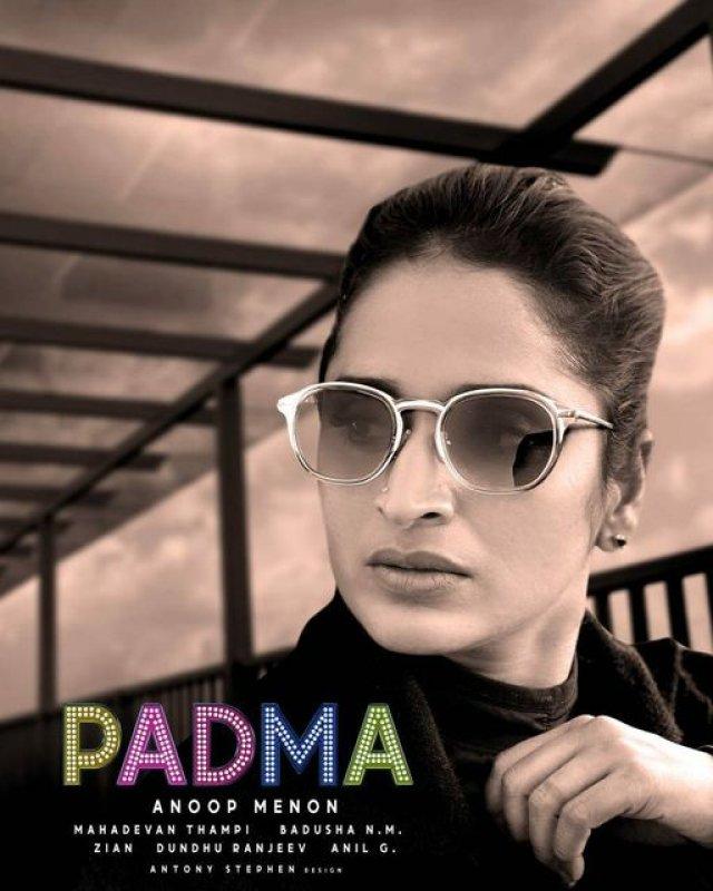 Padma Malayalam Cinema Gallery 1596