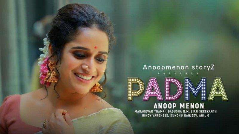 Recent Wallpapers Padma Film 2205