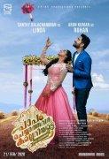 2020 Still Movie Papam Cheyyathavar Kalleriyatte 2123