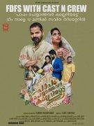 Latest Pics Malayalam Cinema Papam Cheyyathavar Kalleriyatte 3767