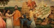 Malayalam Film Papam Cheyyathavar Kalleriyatte 2020 Album 3579
