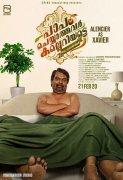 Papam Cheyyathavar Kalleriyatte Cinema Latest Still 4769