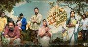 Papam Cheyyathavar Kalleriyatte Malayalam Film Latest Pics 4206