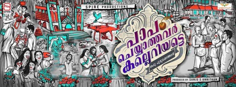Papam Cheyyathavar Kalleriyatte Malayalam Film New Pictures 4667