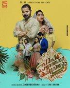 Papam Cheyyathavar Kalleriyatte Malayalam Movie Recent Photo 9856