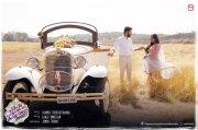 Recent Still Malayalam Cinema Papam Cheyyathavar Kalleriyatte 805