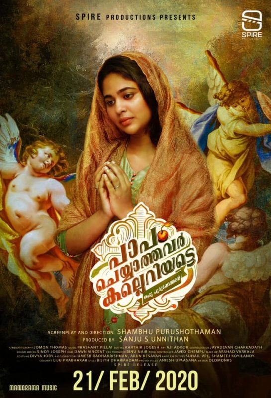 Srinda In Papam Cheyyathavar Kalleriyatte 298