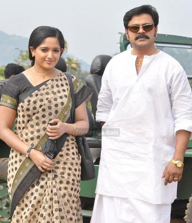 Kavya Madhavan Dileep Marriage Dileep And Kavya Madhavan 7