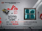 2016 Pictures Parava Movie 2012