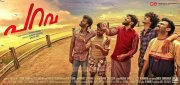 Images Parava Malayalam Cinema 8561