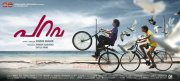 Jun 2017 Images Parava Cinema 4249