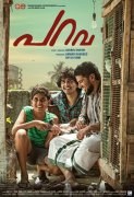 Parava Cinema Latest Picture 3472