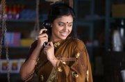 Movie Album Jewel Mary In Pathemari 317