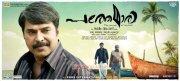 Movie Gallery Pathemari Mammootty New 22