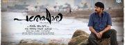 Pathemari Movie New Images 9529