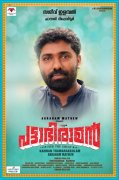 Aug 2019 Albums Movie Pattabhiraman 2981