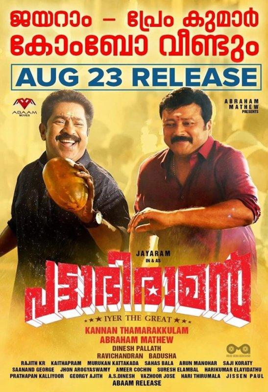 Latest Stills Pattabhiraman Movie 966