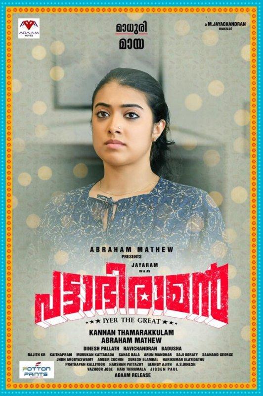 Madhuri As Maya In Pattabhiraman 509