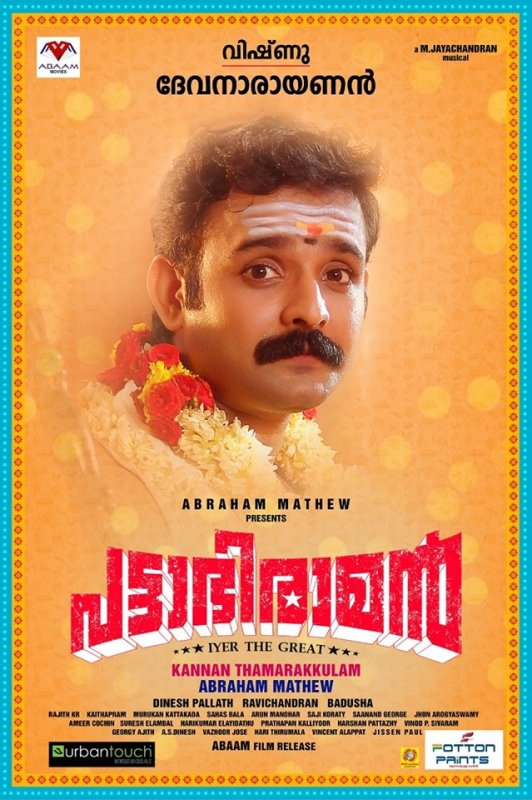 New Picture Movie Pattabhiraman 1534