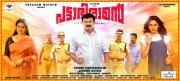 Pattabhiraman Malayalam Cinema Latest Pictures 1469