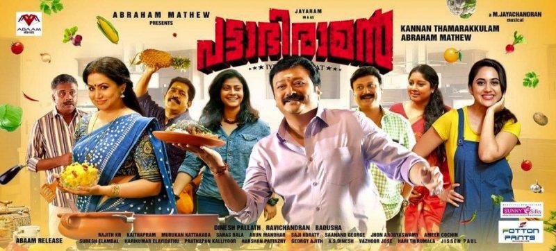 Pattabhiraman Malayalam Film Latest Pic 6672